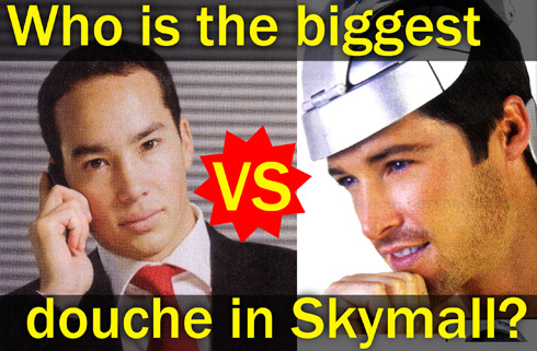 Skymall douche battle banner